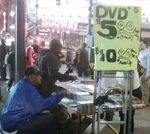 dvd-five-euro-counterfeit.jpg