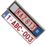belgisch-nummerbord.png