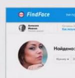 findface-rusland